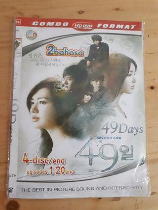 CD DVD Film Korea