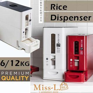 🏅🏅BAMAKO-PREMIER RICE DISPENSER/6KG/12KG