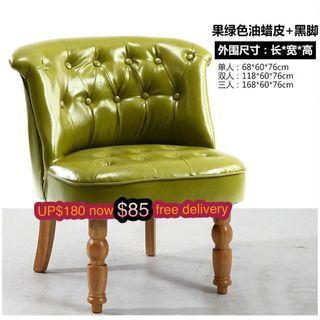 Sofa chair armchair one seater sofa