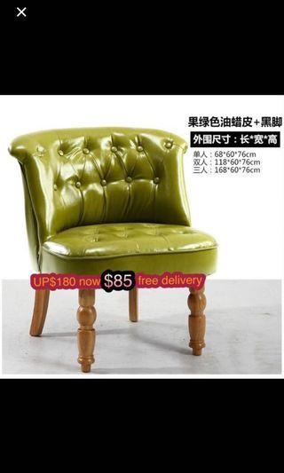 Last piece sale In Stock Sofa chair