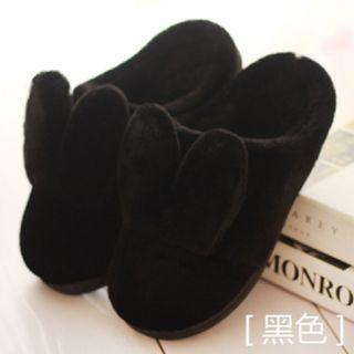 readystock black cute bunny rabbit indoor sandals shoe