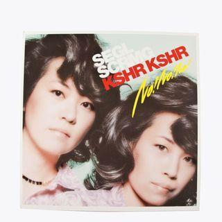 Vinyl Segl Scrmg Kshr Kshr in No! No! No!