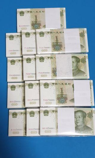 1999 CHINA $1 X 100, LOW SERIAL NUMBER 00001-100, UNC