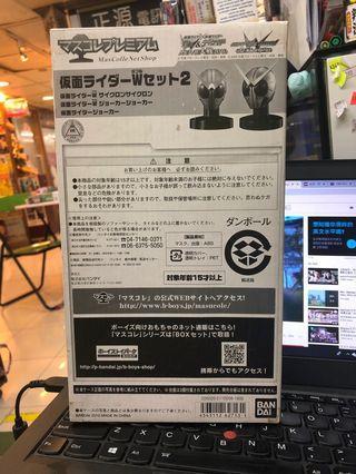 拉打 頭幪面超人頭像Kamen rider mask collection w 日本電影限定