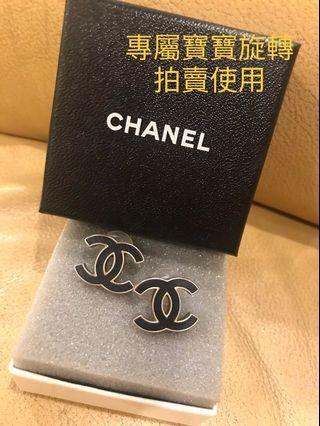CHANEL 雙C logo時尚耳環