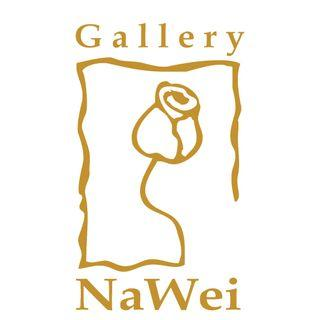 Gallery Assistance
