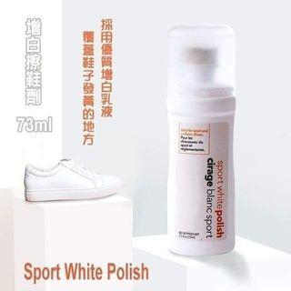 生活日用品 實用 特價小白鞋神器擦白色鞋子邊去污增白劑白鞋補色去黃鞋油清洗劑清潔劑新