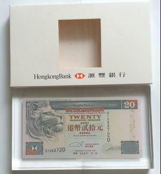 (1995年版)豐銀行貳拾圓紀念紙鎮