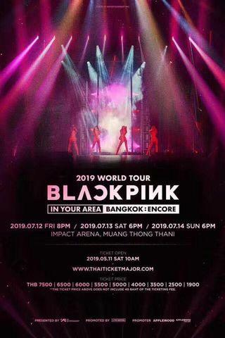 Blackpink ENCORE bangkok Concert