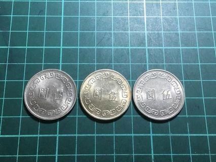 🚚 民國60-68年發行一元大銅幣