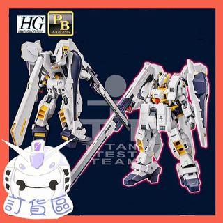 【預訂】【只包含上身裝備】pb 限定 網限 魂限 HGUC 逃生倉 Escape Pod [Primrose] 高達 模型 Gundam TR-1 model hg rg mg pg hguc pb 1/144 massive production Tr hazel custom advanced hyzenthlay rah aoz advance of zeta titans test team