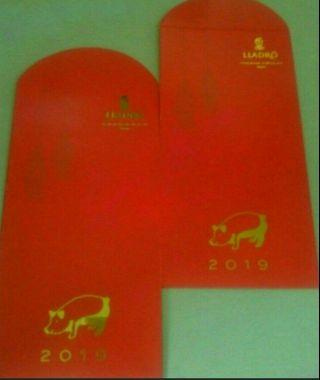 Boarsperous Lladró Red Packets 2pcs