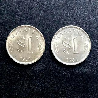 1981 - 1 Ringgit Parlimen Malaysi a (AU) - Duit Lama/ Old Coin