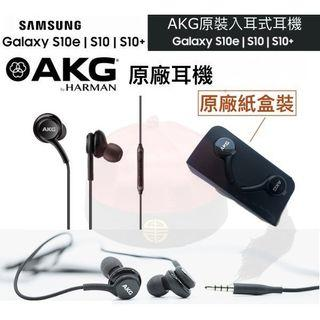 Genuine Samsung AKG S10 S10+ Earphones with Mic