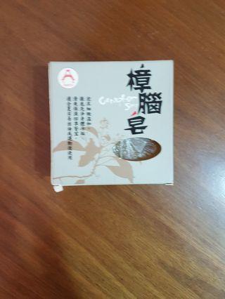Handmade Soap (Taiwan)