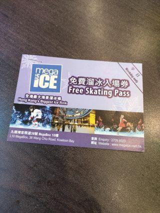 Mega ice 溜冰入埸券 skating pass
