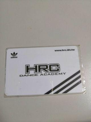 🚚 HRC 舞蹈課 跳舞課 12堂票卷