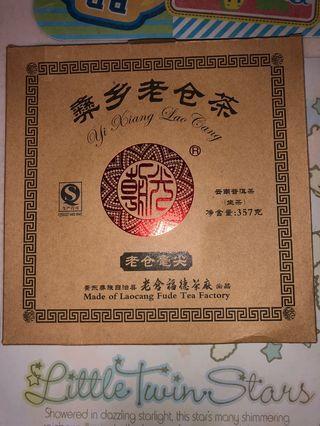 彝郷老倉茶