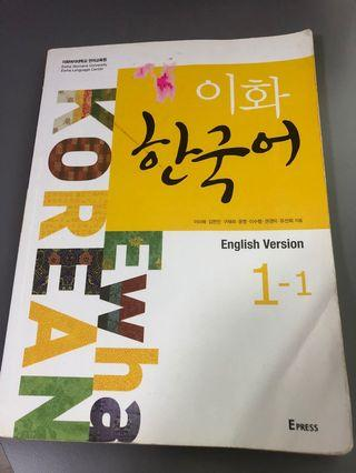 Ewha Korean Textbook 1-1 English Version