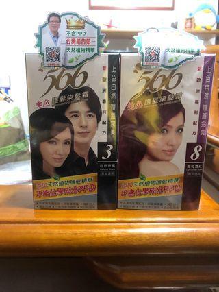 566護髮染髮霜