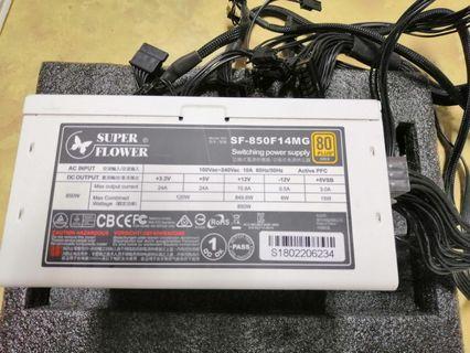 850 Watts 80plus GOLD power supply