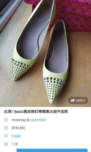 🚚 給妳下標,兩雙鞋子