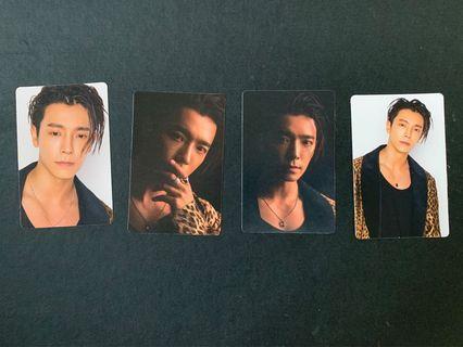 THE D&E Donghae Sticker Set