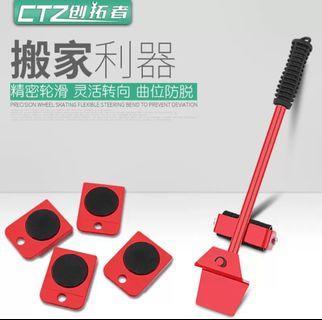 搬家器傢俱移動器多功能重物搬運工具