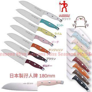 日本製孖人牌180mm 菜刀 不同顏色不同價錢