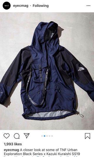 The North Face x Kazuki Kuraishi Dryvent light anorak jacket
