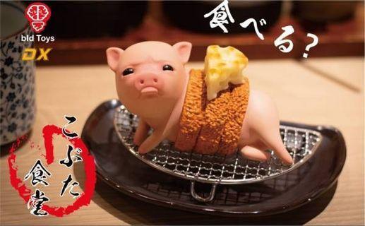 Bid Toys 粗豬食堂 油炸豬 切片豬 小勝-DX版 figure 含碟盤與晾網