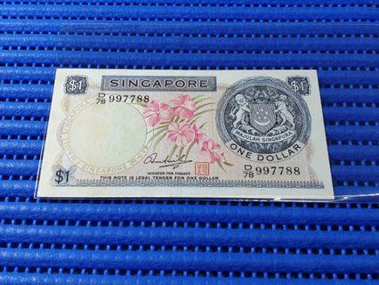 997788 Singapore Orchid Series $1 Note D/78 997788 Nice Double Digits Prosperity Number Dollar Banknote Currency