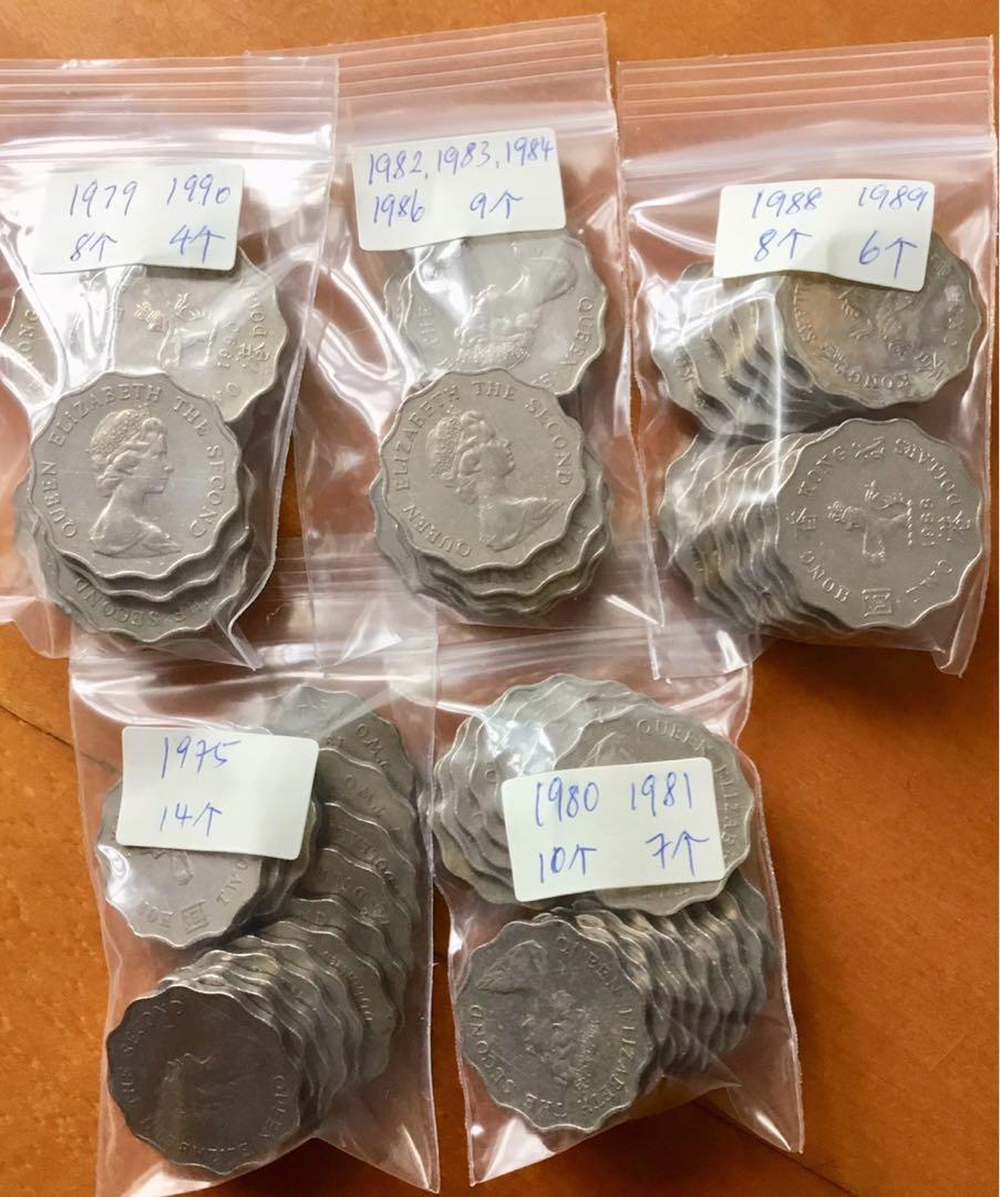 1975-1990 英女皇貳圓硬幣