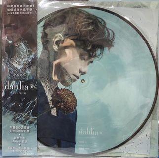 Hins Cheung 張敬軒 dahlia II 圖案膠 LP