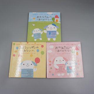 兒童畫冊 (Set of 3)