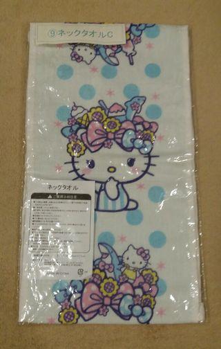 Hello Kitty towel 100cm x 17cm