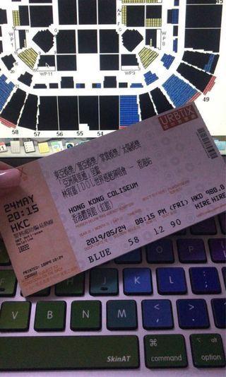 原價放兩張$980林宥嘉演唱會門票
