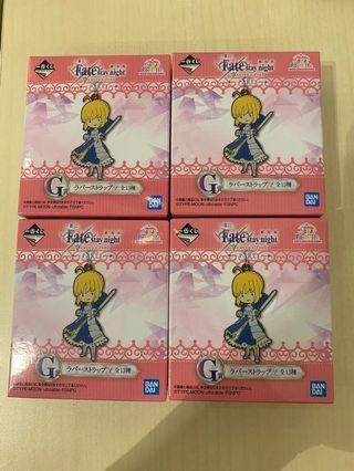 Fate Stay Night Heaven's Feel 3 - Ichiban Kuji