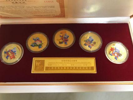 Shanghai Expo Commemorative Medallion Set (Fixed Price)