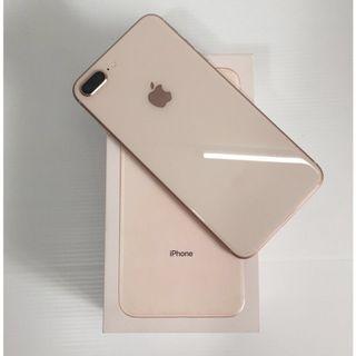 Iphone 8 Plus Myset