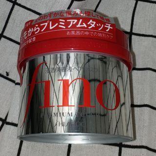 Fino浸透美容液髮膜Shiseido資生堂230g