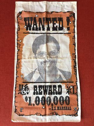 WANTED! Criminal Room or Door Banner