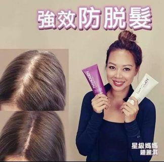 低至$120! (男女專用生髮配方) 英國Nanogen防脫髮洗頭水/護髮素/精華  Women Shampoo, Men 5 in 1 Shampoo, Women Conditioner, Seru   #MTRkt #MTRssp #MTRtm #MTRtko #MTRmk #MTRtst #MTRcentral #MTRtw #MTRst #MTRcwb