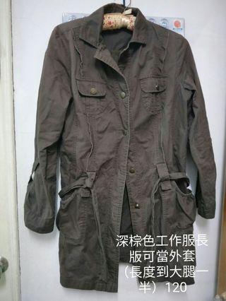 🚚 工作服長版外套
