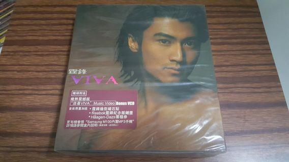 謝霆鋒-VIVA
