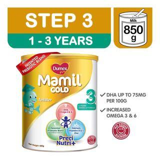 🚚 Dumex Mamil Gold Growing Up Milk Formula - Step 3