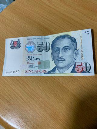 599599 fanciful $50 note