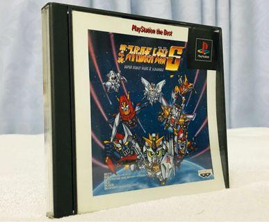 Play Station PS1 game 第四次超級機械人大戰 Best版