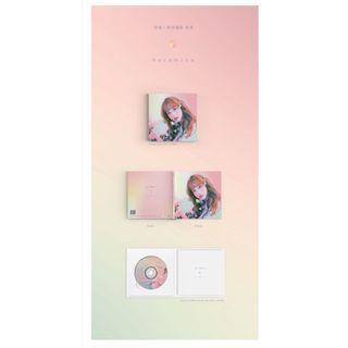 [PREORDER] BORAMIYU 1st Mini Album - 안녕, 뜨거웠던
