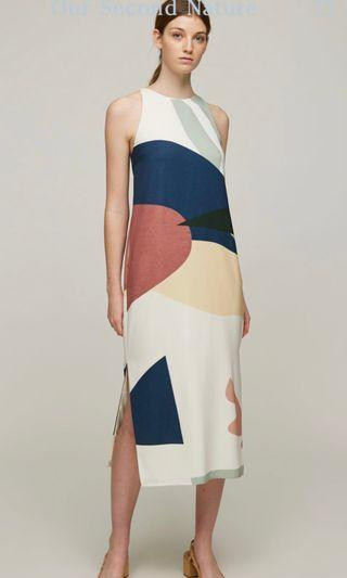 Bnwt our second nature roadmap maxi